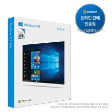 正品 처음사용자용 Window 10, 간편한 설치! (FPP) KW9-00491