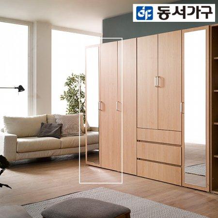 켄델 전신거울 800 싱글옷장 A타입 DF907486