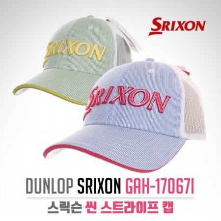 던롭 스릭슨 GAH-17067I 씬 스트라이프 매쉬망사 모자