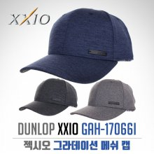 던롭 젝시오 GAH-17037I 메탈 클레이트 로고캡 모자 블랙