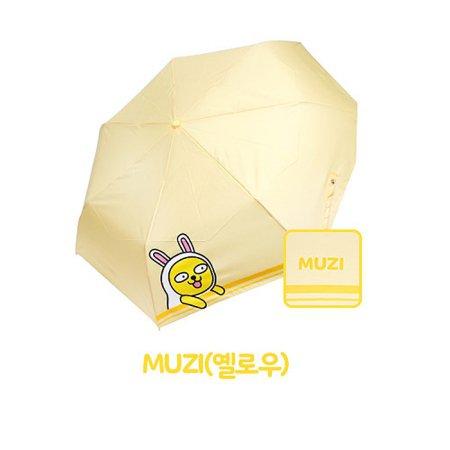 쁘띠 3단우산 HUKTU30009 무지(옐로우)