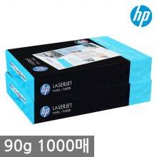 HP A4 복사용지(A4용지) 90g 1000매(500매 2권)