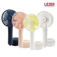 핸디선풍기 LZMF-U400 (2200mAh) / 크림화이트