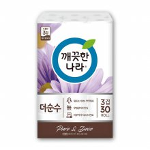 ★온라인최저가+무료배송★ 깨끗한나라 더순수 퍼플/순백 블루/순수 블루/클래식