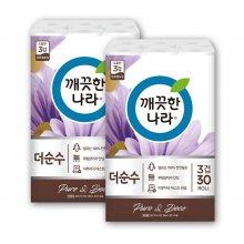 ★온라인최저가+무료배송★ THE순수 퍼플 27m 30롤x2팩