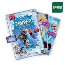 [토이트론공식] 퓨처북-디즈니 겨울왕국 사운드북