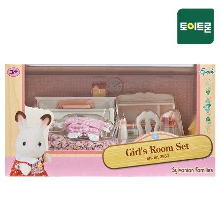 [실바니안공식] 5032-스페셜 소녀방세트(2953)