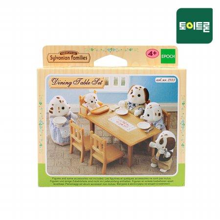 [실바니안공식] 4506-온가족 식탁세트(2933)