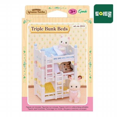 [실바니안공식] 4448-아기들의 3층침대(2919)