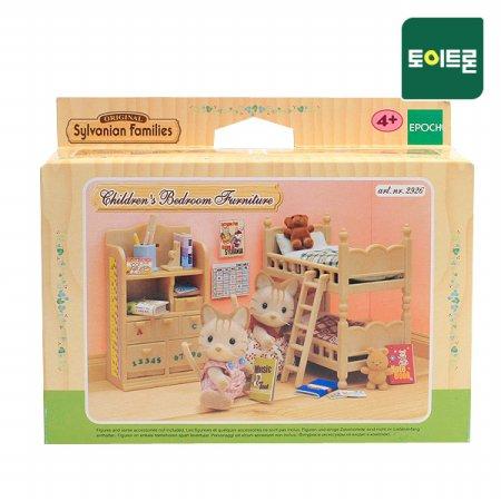 [실바니안공식] 4254-귀여운 어린이방(2926)