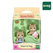[실바니안공식] 5188-줄무늬 고양이 쌍둥이