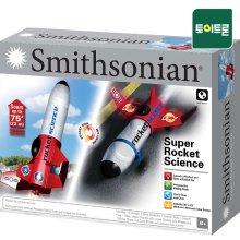 [공식] 스미스소니언-슈퍼 로켓 만들기