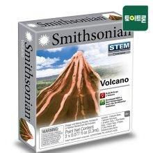 [공식] 스미스소니언-마이크로 화산폭발