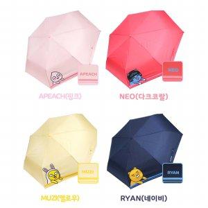쁘띠 장우산 무지/네오/라이언/어피치