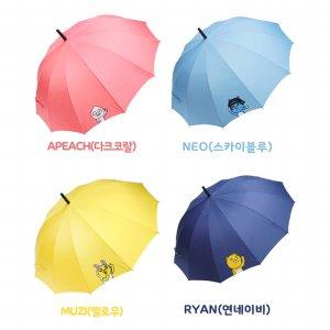 엄지척 장우산 어피치/네오/무지/라이언