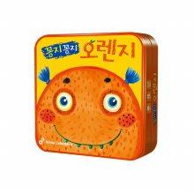 창의력보드게임_꽁지꽁지 오렌지