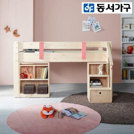 아이비 원목 벙커침대 DF909234 _핑크블루콤비