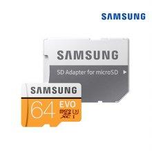 [삼성정품] MICROSDXC EVO UHS-I CLASS10 64GB