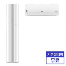2in1 에어컨 FQ19S8DWB2 (62.6㎡+22.8㎡)