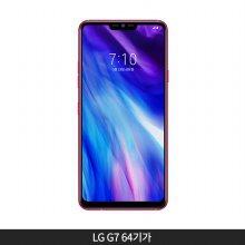 [자급제/공기계]LG G7 64기가[라즈베리로즈][LM-G710N]