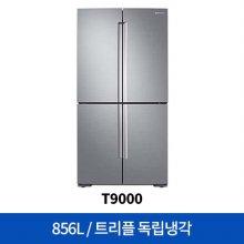 T9000 양문형 냉장고 RF85N9113S8(856 L)
