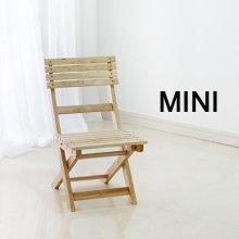 원목 접이식 카페(폴딩)의자 MINI