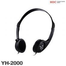 [무료배송] 영창헤드폰 YH-2000(블랙)