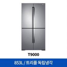 T9000 냉장고 RF85M91627X [853L]