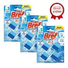 브레프 듀오큐브 4P 3개 (블루)