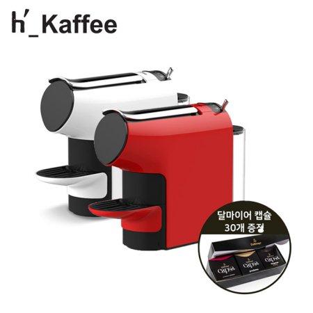 (커피머신 구매 시 달마이어 캡사 정품 3박스 증정) 네스프레소 호환 가능 캡슐 커피머신 / 캡사 커피캡슐(12종)