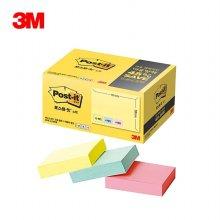 3M 포스트잇 노트 653-20A
