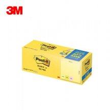 3M 포스트잇 노트 KR330-20A