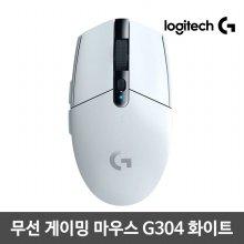[비밀쿠폰][로지텍정품] 게이밍마우스 G304 [화이트][무선]