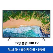 138cm UHD TV UN55NU7190FXKR (스탠드형) [에너지 소비효율 1등급 상품]