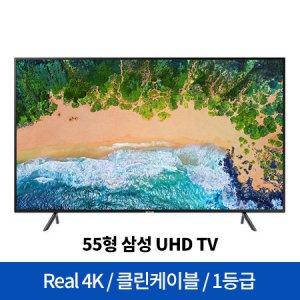 [19일 단 하루! 특가행사] 138cm UHD TV UN55NU7190FXKR [Real 4K UHD/클린 케이블/명암비 강화/1등급]