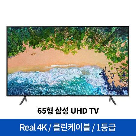 [삼성 사운드바 HW-N300/KR 무상증정] 163cm UHD TV UN65NU7190FXKR[Real 4K UHD/클린 케이블/명암비 강화/1등급]