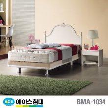 BMA 1034-N CA2등급/SS(슈퍼싱글사이즈) _아이보리