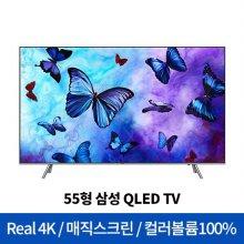 138cm QLED TV QN55Q6FNAFXKR