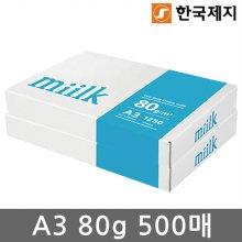 밀크 A3 복사용지(A3용지) 80g 500매(2권)