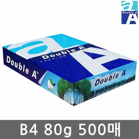 더블에이 B4 복사용지(B4용지) 80g 500매(1권)