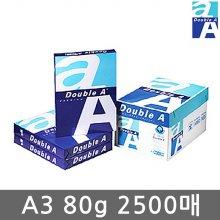 더블에이 A3 복사용지(A3용지) 80g 2500매(1박스)