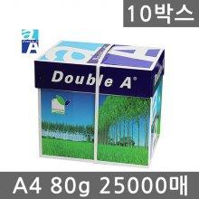 더블에이 A4 복사용지(A4용지) 80g 25000매(10박스)