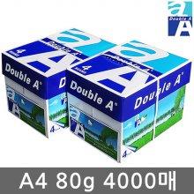더블에이 A4 복사용지(A4용지) 80g 4000매(2박스)