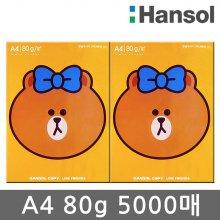 한솔 A4 복사용지(A4용지) 80g 5000매(2박스)