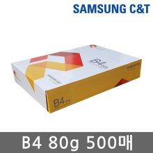삼성 프리미엄 B4 복사용지(B4용지) 80g 500매(1권)