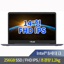 특별할인! 8세대 i3/256GB/FHD IPS/1.2kg A-S406UA-BM290