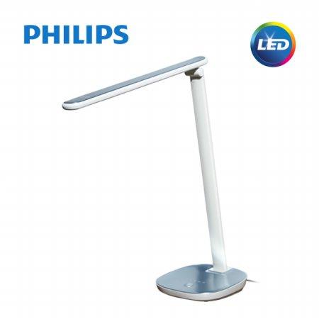 필립스 LED 스탠드 테누토 메탈블루 66014B
