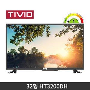 추가 L.POINT 증정 / *TV 한정특가* 32형 LED /  40형 FHD / 55형 UHD / 65형 UHD TV (전용 액세서리 구매가능)