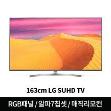 163cm SUHD TV 65SK8900KNA (스탠드형) [나노셀+/RGB패널/알파7칩셋/매직리모컨 포함/인공지능]
