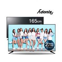 65형 UHD TV (165cm) / TS-650UHD